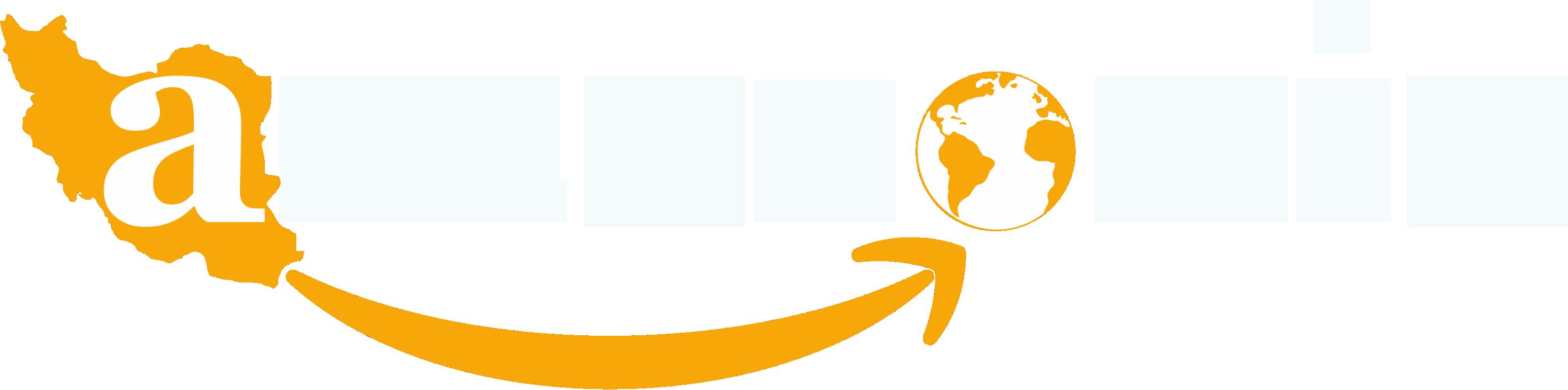 آمازونیا